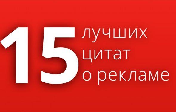 5-citat
