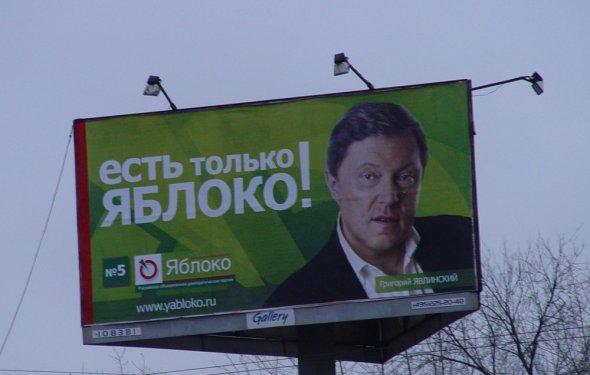 Павел Рябиков, Sostav.ru
