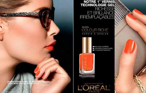 Лореаль лак для ногтей L Oreal