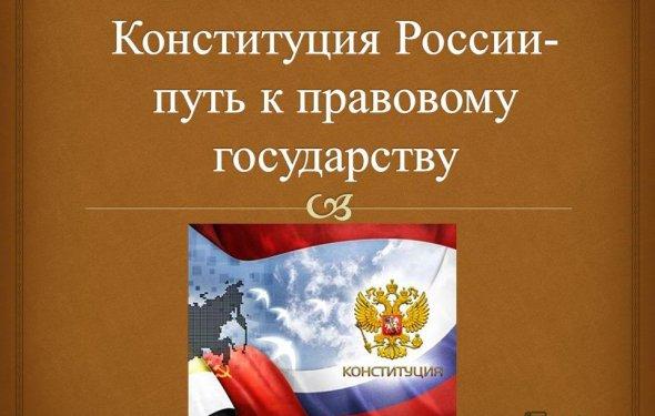 2 Путеводитель История