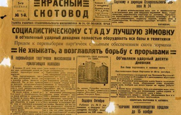 Реклама в прессе – первая